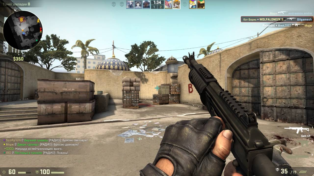 Get to know everything about Csgo boosting service